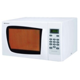 Emerson MW8995 Microwave Oven Coupons